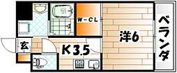原田ビル[2階]の間取り