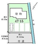 駐車場配置図 来客者が来ても大丈夫 駐車場は4台可能です