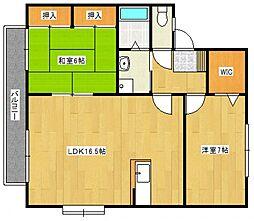カサグランデII[2階]の間取り