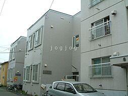 平岸駅 2.1万円
