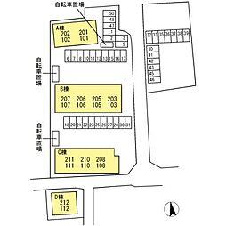メゾン・ド・マージュB棟[2階]の外観