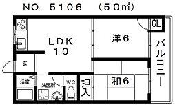 光洋一番館[1階]の間取り