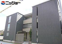サンライズ穂波[2階]の外観