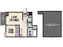 雑餉隈駅 5.7万円