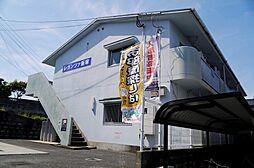 レガンツァ飯塚[2階]の外観