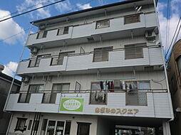 高知県高知市薊野中町の賃貸マンションの外観