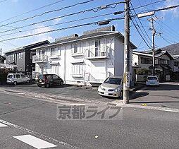 京都府京都市西京区大原野北春日町の賃貸アパートの外観