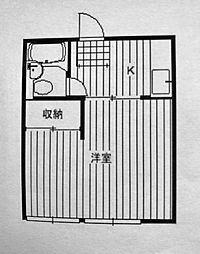 メゾントウカイA棟[2階]の間取り