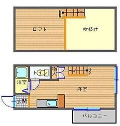 岩屋橋駅 3.7万円