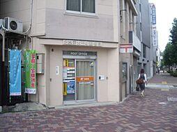 水主町郵便局
