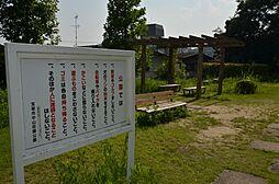 宝塚ビューハイツ[2階]の外観