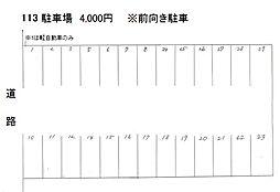 姫宮駅 0.3万円