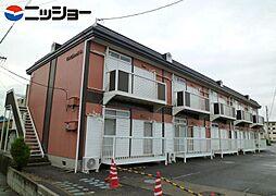 愛知県知多郡美浜町大字河和字岡ノ脇の賃貸アパートの外観