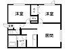 間取り,2LDK,面積54.63m2,賃料6.3万円,バス 市営バス8号5下車 徒歩4分,JR宗谷本線 名寄駅 徒歩17分,北海道名寄市西九条南4丁目7