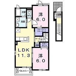 JR福塩線 新市駅 徒歩10分の賃貸アパート 2階2LDKの間取り