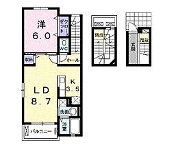 コクーンII[3階]の間取り