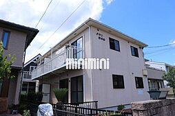 タウン竹の山[2階]の外観