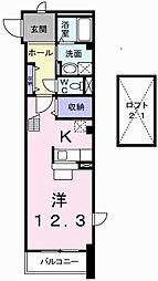 パークサイド 明神[2階]の間取り