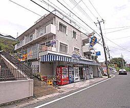 京都府京都市伏見区桃山町日向の賃貸マンションの外観