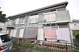 神奈川県横浜市戸塚区原宿2丁目の賃貸アパートの外観