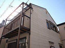 兵庫駅 8.0万円