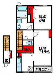 JR鹿児島本線 福間駅 徒歩15分の賃貸アパート 2階1LDKの間取り