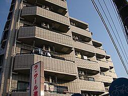 新川崎ロイヤルパレス[406号室]の外観
