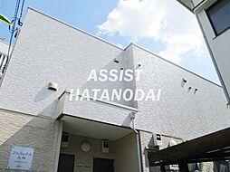 JR山手線 五反田駅 徒歩7分の賃貸アパート