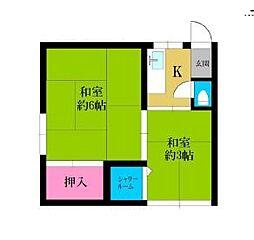 サンビルアパート[2階]の間取り