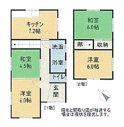 船戸駅 400万円