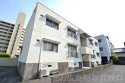 広島県広島市東区戸坂山根1丁目の賃貸マンションの外観
