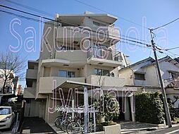 東京都世田谷区奥沢7丁目の賃貸マンションの外観