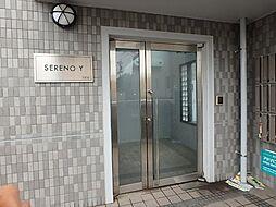 セレーノY[3階]の外観