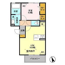 コスタデルソーレ /[3階]の間取り