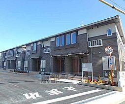 JR奈良線 木津駅 徒歩14分の賃貸アパート