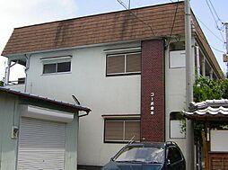 コーポ倉本[1階]の外観