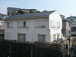 神奈川県横須賀市上町4丁目の賃貸アパートの外観