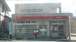 豊橋岩屋郵便局(1098m)