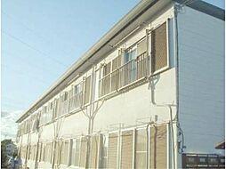 東京都小金井市東町3丁目の賃貸アパートの外観