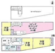 B区画 建物参考プラン 3LDKルーフバルコニー