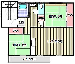 公団狭山住宅12号棟[5階]の間取り