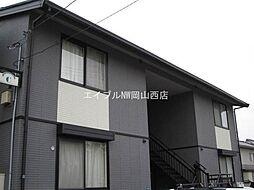 岡山県岡山市北区野田5丁目の賃貸アパートの外観