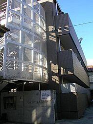 ラ・ステラ・ソネ[2階]の外観