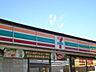 周辺,2LDK,面積67.84m2,賃料6.4万円,JR東北本線 石橋駅 徒歩16分,,栃木県下野市花の木3丁目