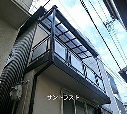 兵庫県神戸市中央区×戸建賃貸