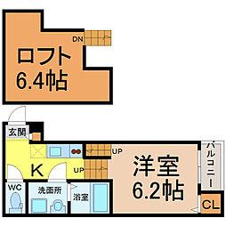 アップルハイム[1階]の間取り