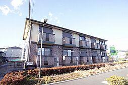 東京都八王子市堀之内の賃貸アパートの外観