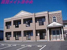 三重県津市雲出本郷町の賃貸アパートの外観