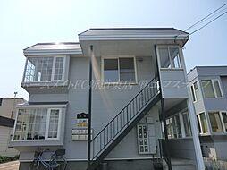 北海道札幌市東区北三十八条東21の賃貸アパートの外観