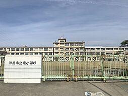 津島市立東小学校まで1020m